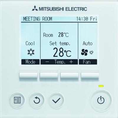 Telecomanda individuala PAR-32MAA DeLuxe Mitsubishi Electric
